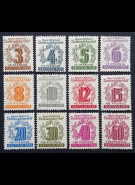 Pokario Vokietija, Sovietų zona, pilna serija, MiNr 138-149 MLH*/MH*