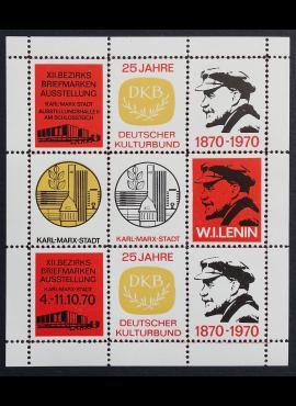 Vokietijos Demokratinė Respublika (VDR), Suvenyrinis lapelis, MNH**