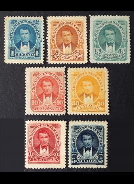Ekvadoras, MiNr 30-32A, 33, 35-37 MNG (*)