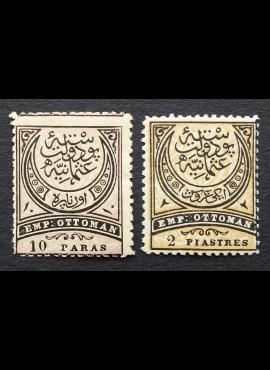 Turkija (Osmanų Imperija), MiNr 30, 33 MH*