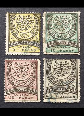 Turkija (Osmanų Imperija), MiNr 37-40 Used (O)