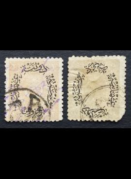 Turkija (Osmanų Imperija), pilna serija, MiNr 42-43 Used (O)