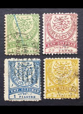 Turkija (Osmanų Imperija), MiNr 45-48 Used (O)