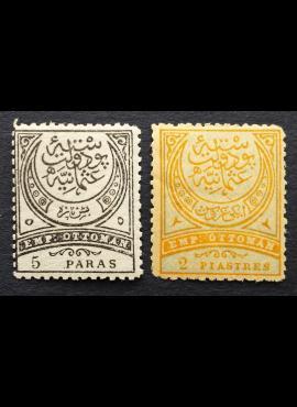 Turkija (Osmanų Imperija), MiNr 51-52 MH*