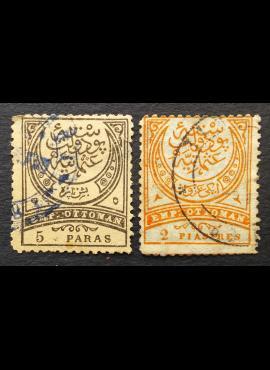 Turkija (Osmanų Imperija), MiNr 51-52 Used (O)