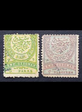 Turkija (Osmanų Imperija), MiNr 55-56 Used (O)