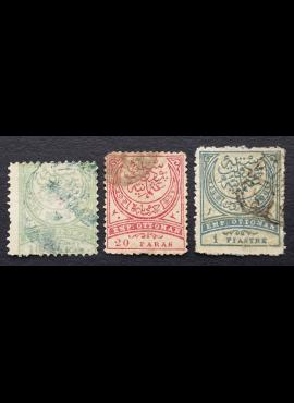 Turkija (Osmanų Imperija), MiNr 59-61 Used (O)