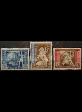 Vokietijos Reichas, pilna serija, MiNr 823-825 MH*