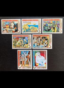 Pusiaujo Gvinėja, pilna serija MiNr 514-520 MNH**