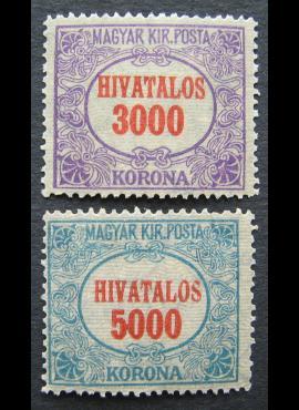 Vengrija, tarnybiniai ženklai, pilna serija, MiNr 26-29 MLH*