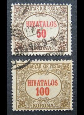 Vengrija, tarnybiniai ženklai, pilna serija, MiNr 11-12 Used (O)