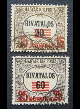 Vengrija, tarnybiniai ženklai, pilna serija, MiNr 9-10 Used (O)