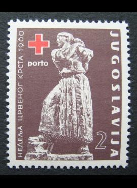 Jugoslavija, specialus privalomas ženklas, MiNr 20 MNH**