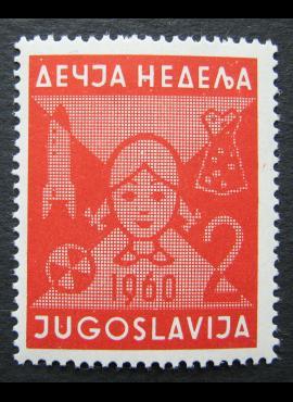 Jugoslavija, privalomų priemokų ženklas, MiNr 25 MNH**