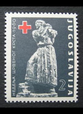 Jugoslavija, privalomų priemokų ženklas, MiNr 24 MNH**