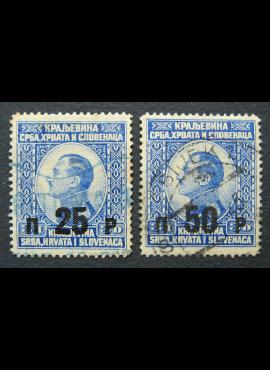 Jugoslavija (Karalystė), pilna serija, MiNr 186-187 Used (O)