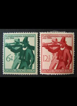 Vokietijos Reichas, pilna serija, MiNr 897-898 MH*