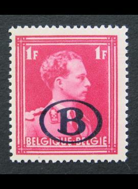 Belgija, tarnybinis ženklas MiNr 29 MNH**