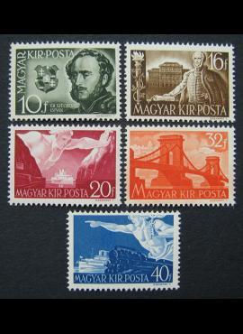 Vengrija, pilna serija, MiNr 660-664 MNH**