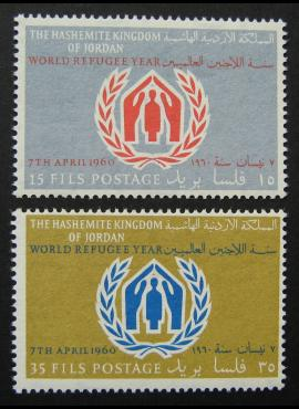 Jordanija, pilna serija, MiNr 359-360 MNH**