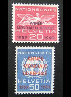 Šveicarija, Jungtinių Tautų Europos biuras, pilna serija, MiNr 31-32 MNH**
