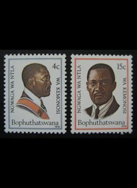 Bophuthatswana, pilna serija, MiNr 35-36 MNH**