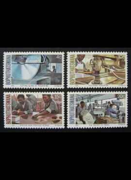 Bophuthatswana, pilna serija, MiNr 29-32 MNH**