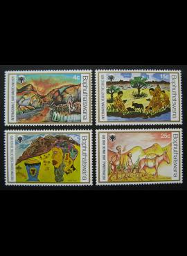 Bophuthatswana, pilna serija, MiNr 43-46 MNH**