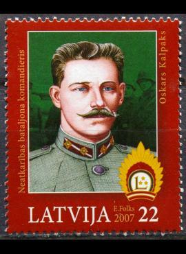 Latvija, MiNr 691 Used (O) E