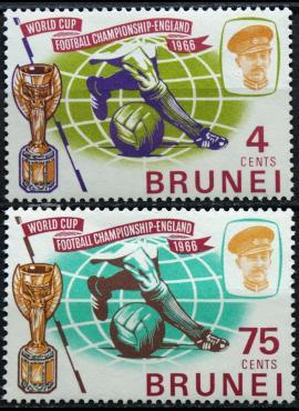 Brunėjus, pilna serija MiNr 116-117 MNH** V
