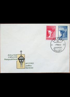 Lietuva, 1990m pirmos dienos vokas