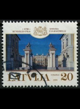 Latvija MiNr 510 Used(O) E