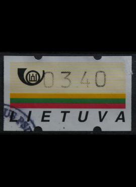 Lietuva, pašto automatų ženklas MiNr A17 Used(O)