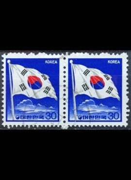 Pietų Korėja, pora ScNr 1221 Used(O)
