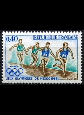 Prancūzija ScNr 1223 MNH**