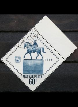Vengrija ScNr 1584 Used(O)
