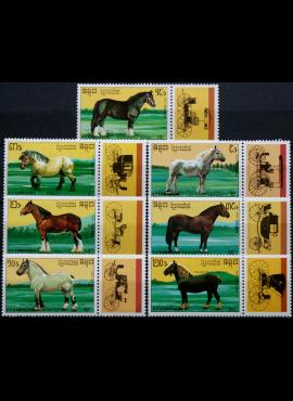 Kambodža, pilna serija ScNr 977-983 MNH**
