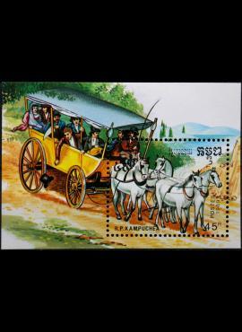 Kambodža ScNr 984 MNH**