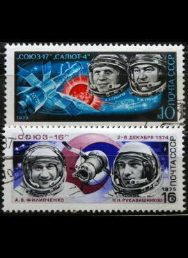 Rusija, TSRS ScNr 4310-4311 Used(O) K