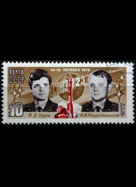 Rusija, TSRS ScNr 4552 Used(O) K