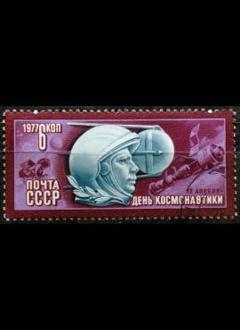 Rusija, TSRS ScNr 4562 Used(O) K