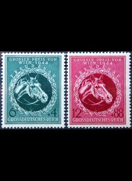 Vokietijos Reichas, pilna serija, MiNr 900-901 MNH**