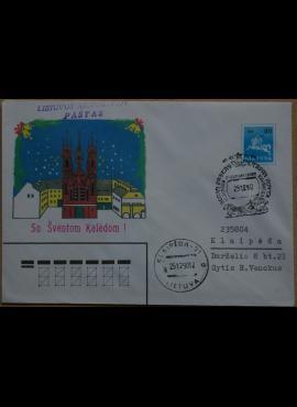 Lietuva, 1990m markiruotas vokas G