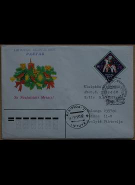 TSRS 1989m vokas, antspauduotas 1991m nr. 1370 G