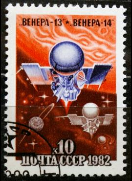 Rusija, TSRS ScNr 5028 Used(O) K