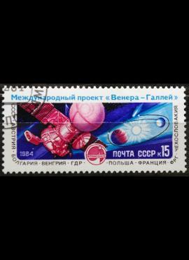 Rusija, TSRS ScNr 5324 Used(O) K