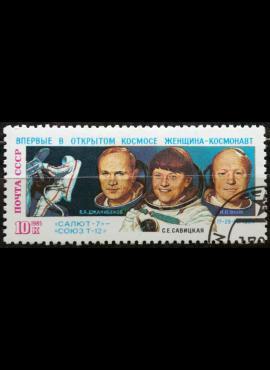 Rusija, TSRS ScNr 5384 Used(O) K