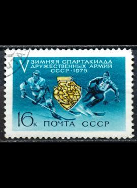 Rusija, TSRS ScNr 4285 Used(O) V