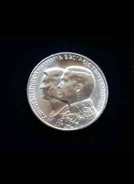 Graikija, SIDABRINĖS 30 drachmų, 1964m