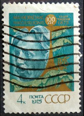 Rusija, TSRS ScNr 4357 Used(O)